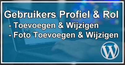 Wordpress gebruikersprofiel