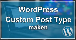 WordPress Custom Post Maken